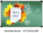 back to school hand drawn... | Shutterstock .eps vector #671561200