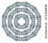 tribal style floral round... | Shutterstock . vector #671568838