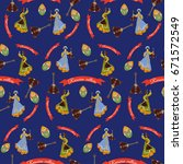 vector seamless pattern with... | Shutterstock .eps vector #671572549