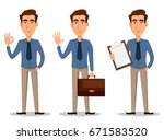 business man  set of 3 poses... | Shutterstock .eps vector #671583520