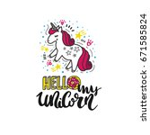 vector picture with a unicorn... | Shutterstock .eps vector #671585824
