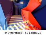 stairs. top view of modern... | Shutterstock . vector #671588128