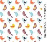 vector icon cartoon bird   Shutterstock .eps vector #671590564