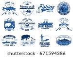 fishing club. vector... | Shutterstock .eps vector #671594386