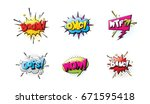 vector illustration. comic... | Shutterstock .eps vector #671595418