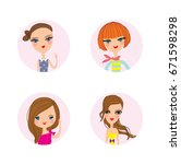 fashion girls avatar set. vector | Shutterstock .eps vector #671598298