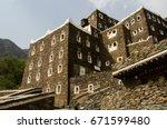heritage village south saudi... | Shutterstock . vector #671599480