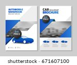 automobile showroom leaflet... | Shutterstock .eps vector #671607100