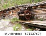 Mill Wheel   Water Wheel In Th...