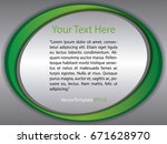 template silver  green  black... | Shutterstock .eps vector #671628970