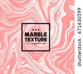 pink marble texture vector... | Shutterstock .eps vector #671630599