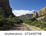 road on the way to big bend... | Shutterstock . vector #671640748