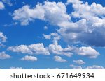 clouds in the sky | Shutterstock . vector #671649934