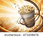 caramel mocha cocoa smoothie... | Shutterstock .eps vector #671658676