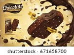 chocolate hazelnut ice cream... | Shutterstock .eps vector #671658700