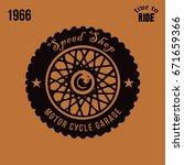 speed shop motorcycle garage...   Shutterstock .eps vector #671659366