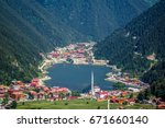 uzungol long lake  one of the... | Shutterstock . vector #671660140