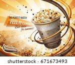 caramel mocha cocoa smoothie... | Shutterstock . vector #671673493
