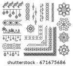 islamic border and design... | Shutterstock . vector #671675686