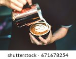 how to make latte art by... | Shutterstock . vector #671678254