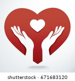 hands pray and heart icon vector | Shutterstock .eps vector #671683120