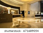 hotel lobby interior with...   Shutterstock . vector #671689054