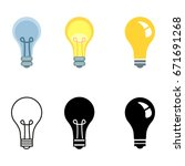 vector set of different icons   ... | Shutterstock .eps vector #671691268