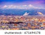 asahikawa  japan winter... | Shutterstock . vector #671694178