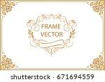 gold border design  frame photo ... | Shutterstock .eps vector #671694559