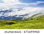 mountain  sky  clouds | Shutterstock . vector #671695960
