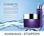 purple cosmetic products on... | Shutterstock .eps vector #671699194