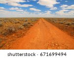 across the nullarbor plain | Shutterstock . vector #671699494