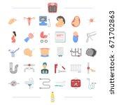 medicine  manufacturing ... | Shutterstock .eps vector #671702863