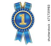1st place rosette medal with... | Shutterstock .eps vector #671735983
