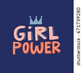 girl power vector. woman... | Shutterstock .eps vector #671739280