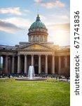 kazansky cathedral  saint... | Shutterstock . vector #671741836
