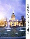 admiralty  saint petersburg ... | Shutterstock . vector #671741860