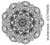 mandalas for coloring book.... | Shutterstock .eps vector #671745640
