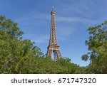 view on eiffel tower from park  ... | Shutterstock . vector #671747320