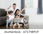 happy family spending time at... | Shutterstock . vector #671748919