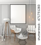 mock up poster frame in grey... | Shutterstock . vector #671751283