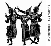 silhouettes of three dancers.... | Shutterstock .eps vector #671768446