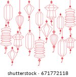 chinese paper lanterns for mid... | Shutterstock .eps vector #671772118