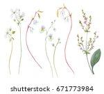 watercolor set simple gentle... | Shutterstock . vector #671773984