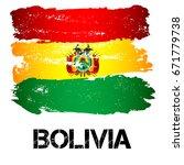 flag of bolivia from brush... | Shutterstock .eps vector #671779738