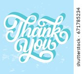 thank you hand lettering  retro ... | Shutterstock .eps vector #671785234