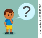 african little boy confused... | Shutterstock . vector #671812600