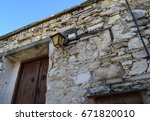 omodos village in the troodos... | Shutterstock . vector #671820010
