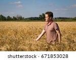 agronomist on barley  cereal...   Shutterstock . vector #671853028