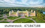 aerial view of queen ekaterina... | Shutterstock . vector #671867188